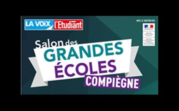 Salon des Grandes Écoles (Compiègne)